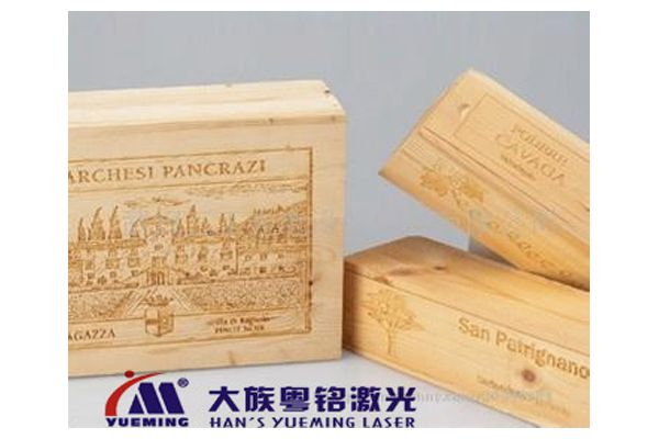 wood gift box engraving