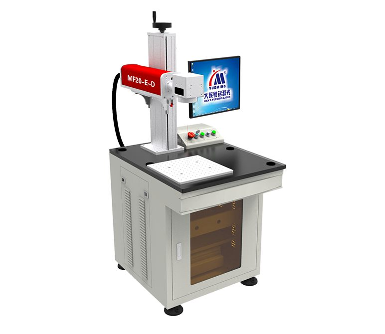 fiber laser marking machine,fiber laser marking machine price,fiber laser marking machine for sale