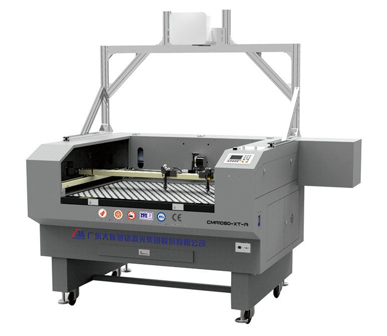 projection laser cutting machine,projection alignment laser cutting machine,double heads laser cutting machine