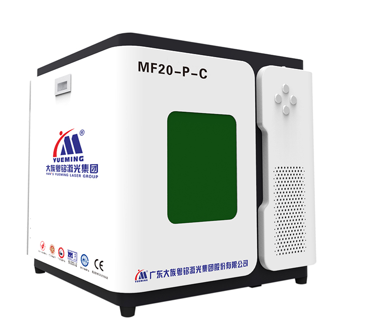small laser marking machine,small laser marking machine for sale,small laser marking machine price