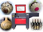 laser engraving machine, laser machine of Han's Yueming Laser
