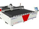 1000W CNC laser cutting machine