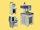 fiber laser marking machine,fiber laser marking machine price