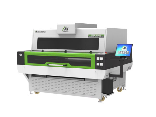 dye sublimation vision contour cut,auto feeding laser cutting machine,asynchronous double heads cutting machine