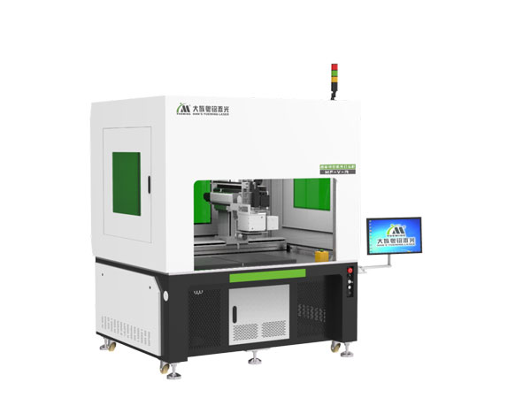 dual vision laser marking machine,fiber laser maker vision,fiber laser making machine