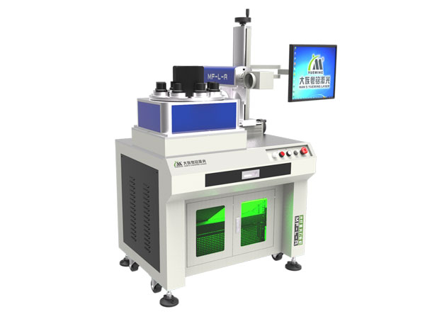 bulb laser marking machine,LED light laser marking machine,8 stations laser marking machine