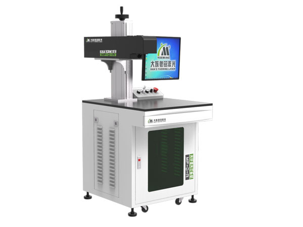 3d laser marking machine,3d laser marker,3d laser marking machine price