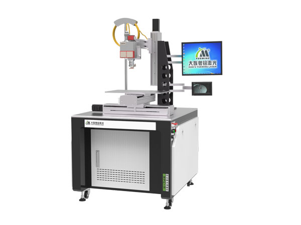 fiber laser welding machine,laser welding machine price,laser welding machine for sale