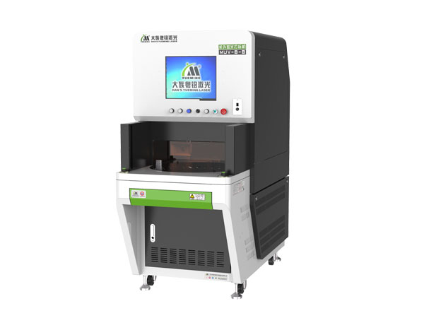 uv laser marking machine, uv laser marking machine price, multi-station uv laser marking machine
