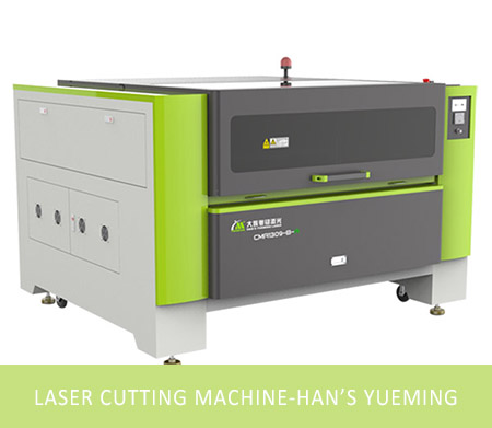 paper laser cutting machine
