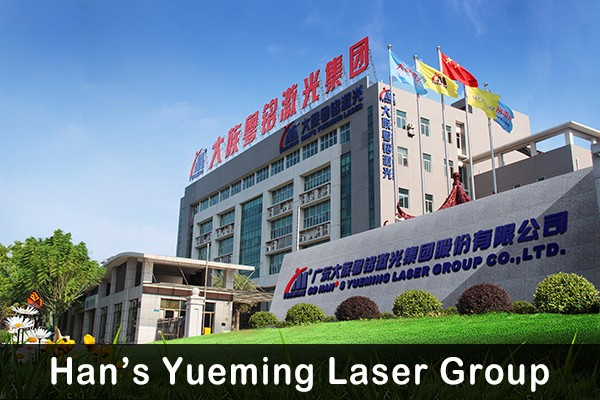 fiber laser marking machine manufacturer