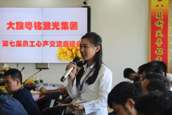 Han's Yueming Laser employees to speak
