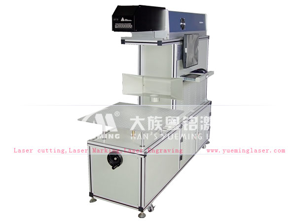 DDB-100 RF CO₂Triaxial Dynamic Focusing Marking Machine
