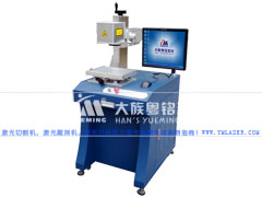FLM10 Fiber Laser Marking Machine(This product has been pulled from shelves)