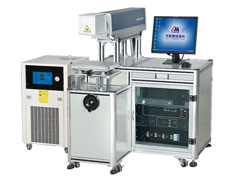 YAG-50DP Laser Marking Machine ( This product has been pulled from shelves )