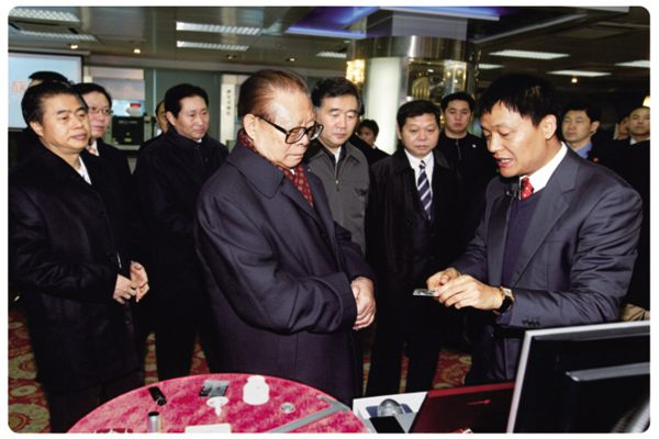 Jiang Zemin ,the former chairman of the Central Military Commission, came to visit our company
