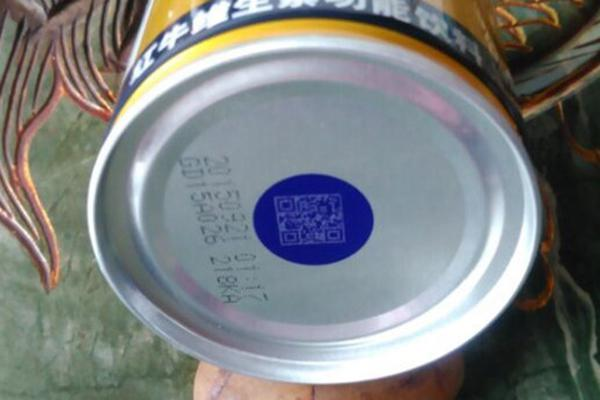 Cans laser printing