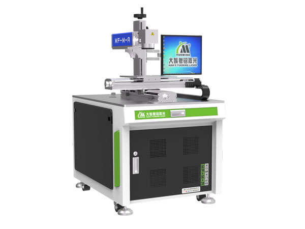 vision laser marking machine with X/Y table,vision laser marking machine,fiber laser maker vision