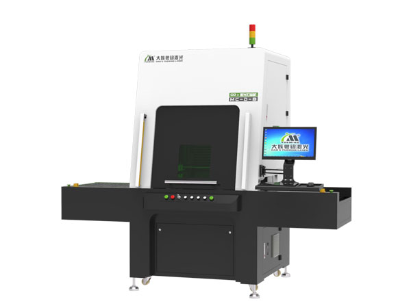 three axis dynamic CO2 laser marking machine,CO2 laser marker,co2 laser marking machine price