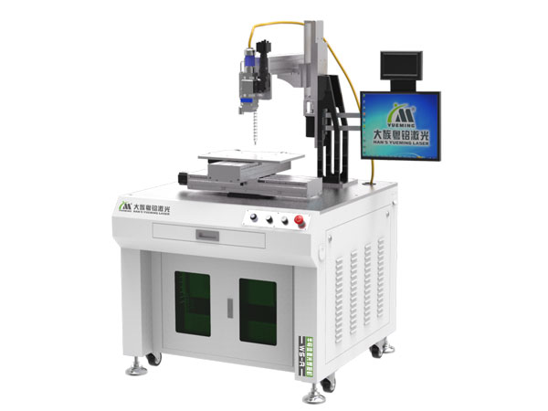 Semiconductor Laser Welding Machine WS1000-A