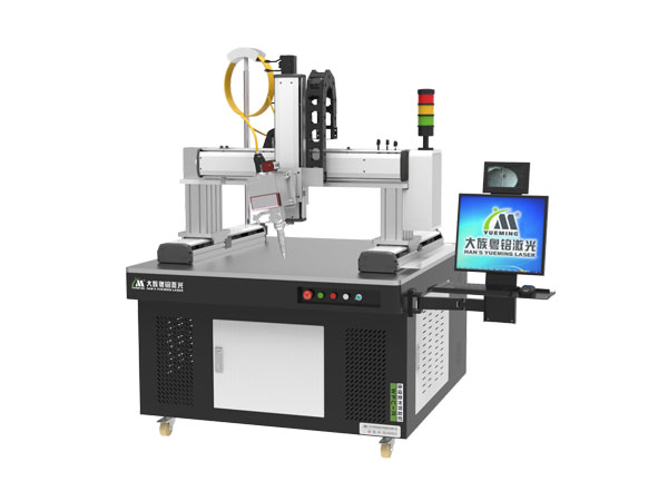 Fiber Laser Welding Machine WFC Series